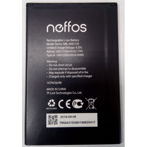 Batería NBL-40A2150